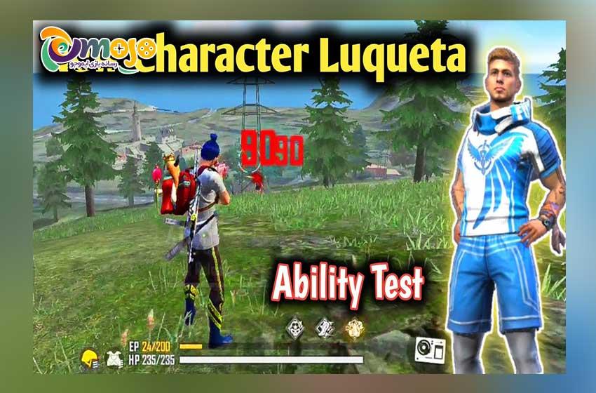 نحوه گرفتن کاراکتر جدید Luqueta