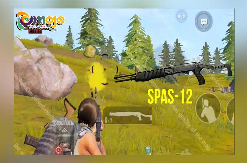 معرفی اسلحه SPAS 12 در سیزن 14 پابجی موبایل