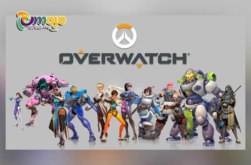 معرفی تمام حالت های بازی اورواچ (Overwatch)