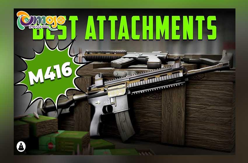 چرا اسلحه M416 بهترین اسلحه AR پابجی موبایل است؟