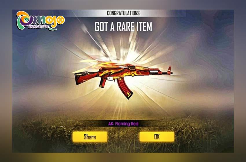 بهترین سلاح های بازی Free Fire: سلاحAK