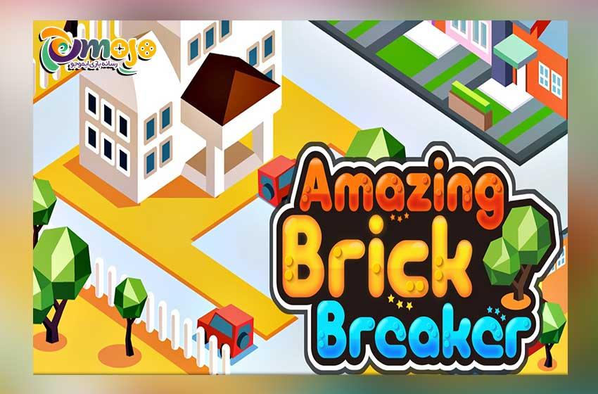 نقد و بررسی بازی Amazing Brick Breaker