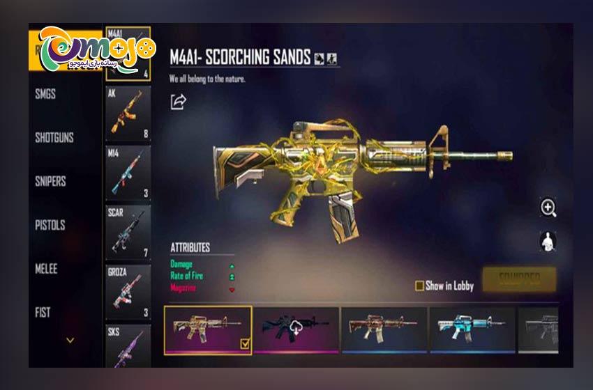 بهترین سلاح های بازی Free Fire: سلاح M4A1