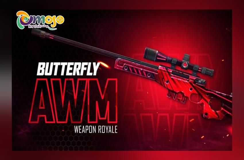 بهترین سلاح های بازی Free Fire: سلاح AWM