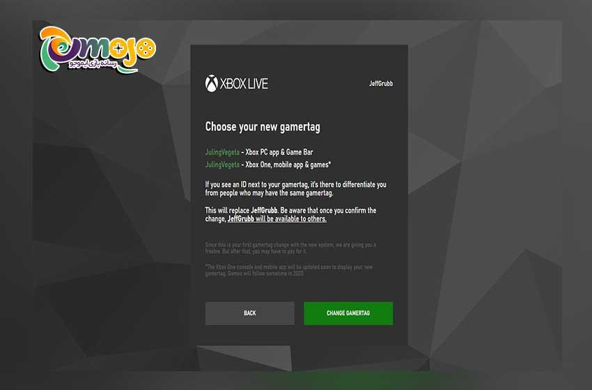 مرحله اول خرید از Xbox Live