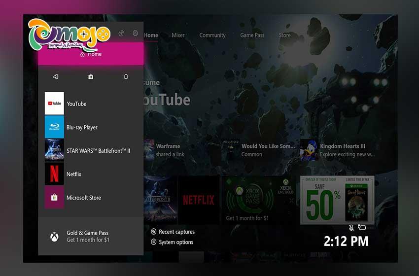 مرحله پنجم ساخت پروفایل در Xbox One