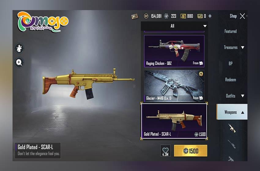 پوسته سلاح های معمولی پابجی موبایل: Gold Plated - SCAR-L