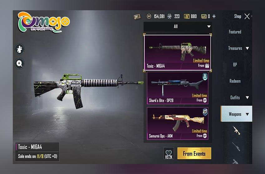 پوسته سلاح های معمولی پابجی موبایل: Toxic - M16A4