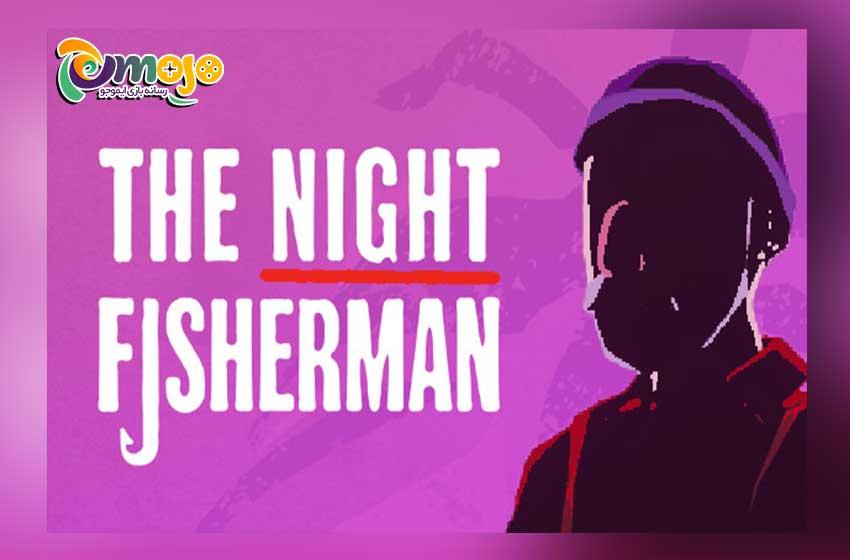نقد و بررسی بازی The Night Fisherman