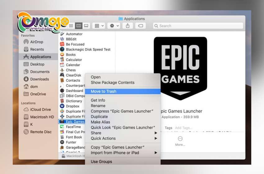 رفع مشکل کار نکردن لانچر اپیک گیمز: لانچر اپیک گیمز را یک بار دیگر نصب کنید