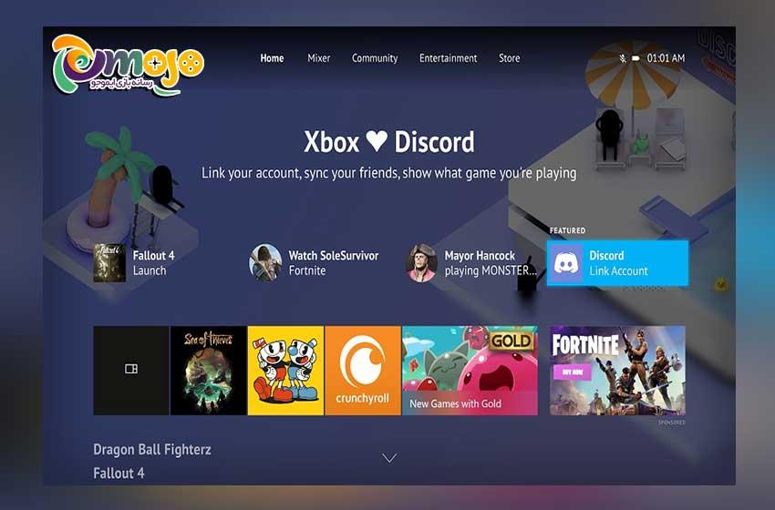 اتصال Xbox Live